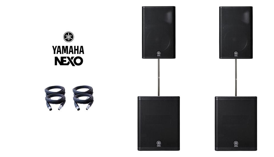 Yamaha DXR-15G